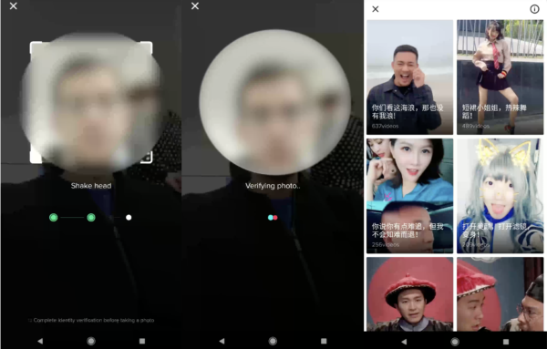 TikTok's Parent ByteDance Reportedly Designed Deepfake Maker